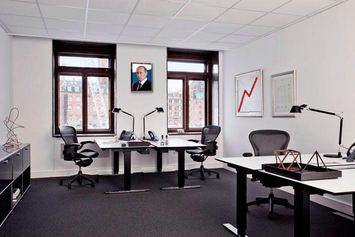 Офисные помещения под ключ Аргуновская улица екатеринбурга аренда офиса